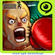 Free Download Punch Hero v1.3.8 Mod Apk Hack Android Download